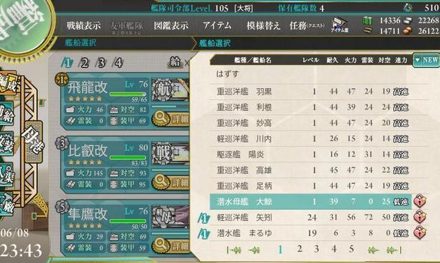 大鯨1.JPG