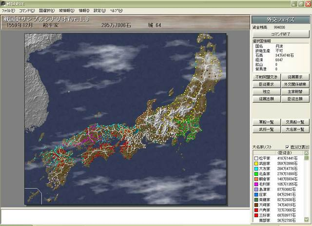 tokugawa21.jpg