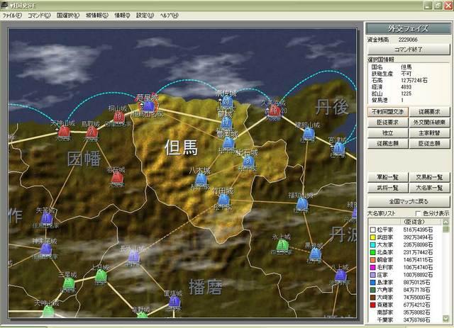 tokugawa23.jpg