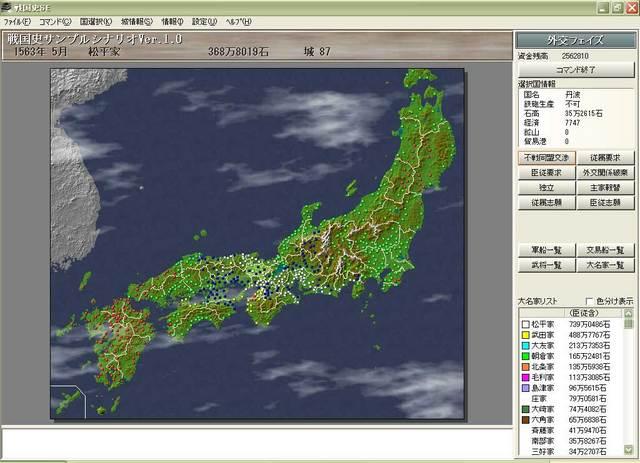 tokugawa25.jpg