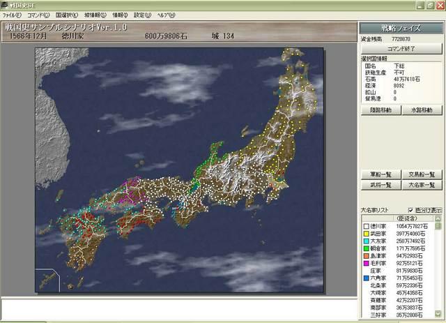 tokugawa26.jpg