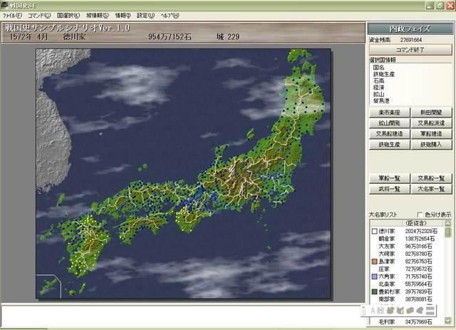 tokugawa29.jpg