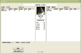 tokugawa4.PNG